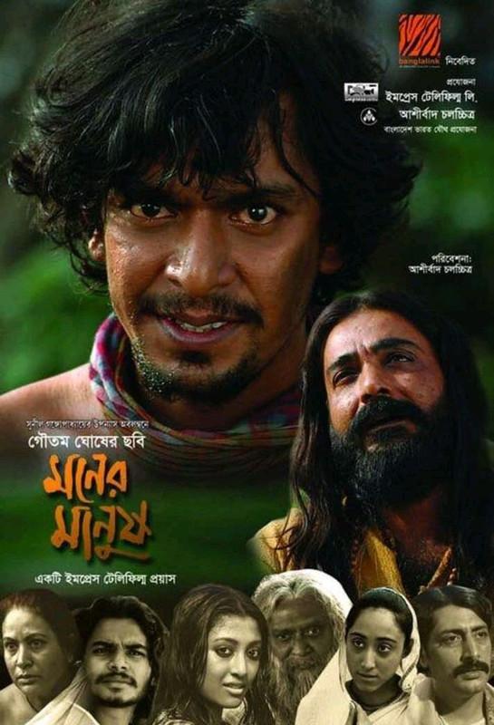 18+ Moner Manush 2020 Bengali Full Movie 720p HDRip 800MB MKV