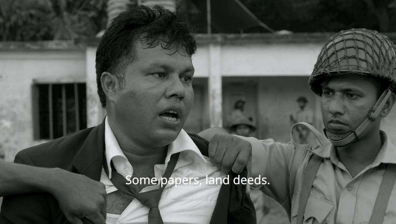 Anil Bagchir Ekdin Movie Screenshot