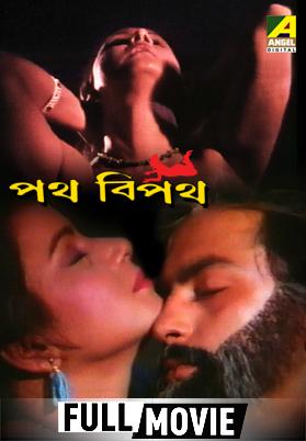 18+ Path Beepath 2020 Bengali Movie 720p HDRip 600MB Download