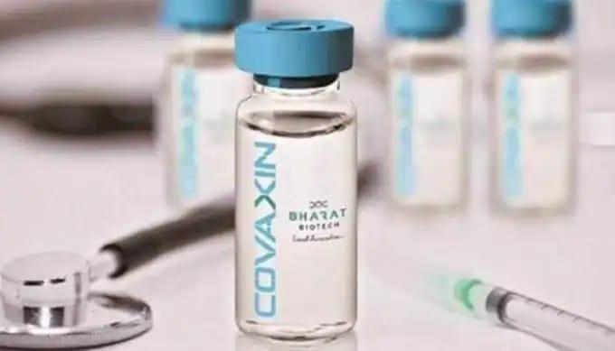 Vaccination in India:कोवाक्सिन को न लें अगर ….