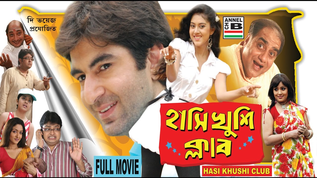 Hanshi Khushi Club (2020) Bengali Movie 720p WEB-DL 700MB MKV