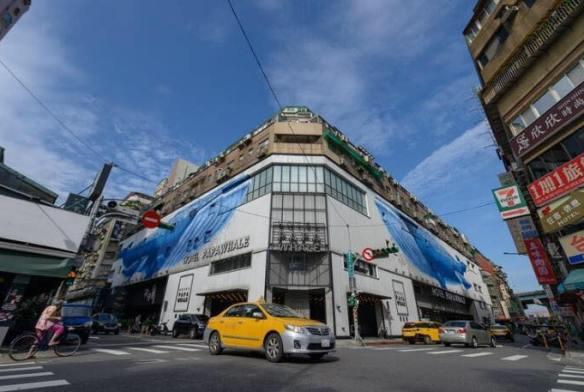 papa whale hotel taiwan location