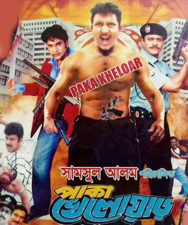 18+ Paka Kheloar 2020 Bangla Full Hot Movie 720p HDRip 800MB MKV