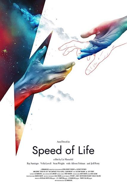 Speed Of Life 2019 Movie Poster