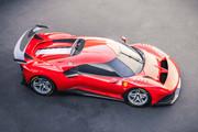 Ferrari-P80-C-1