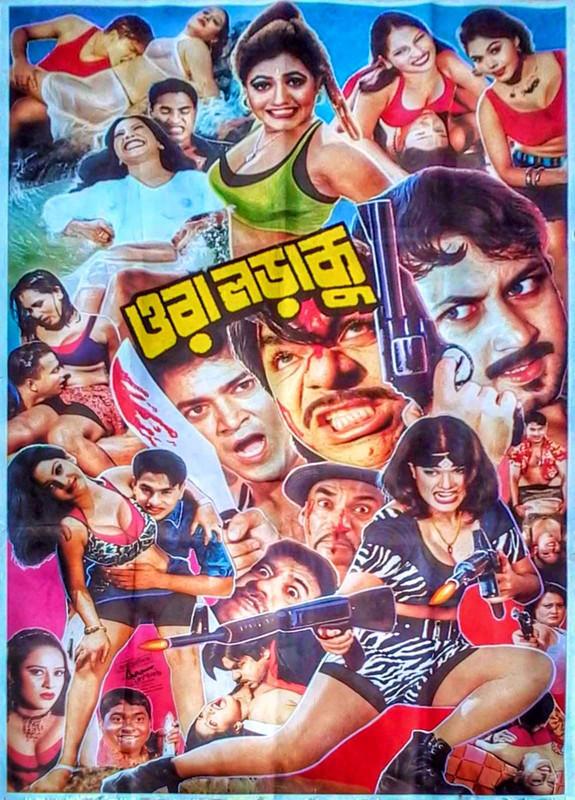 18+ Ora Loraku 2020 Bangla Hot Movie 720p HDRip 800MB MKV