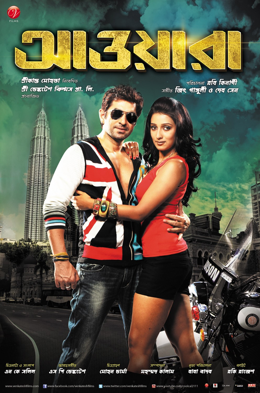 Awara 2020 Bengali Movie 1080p HotStarRip 1GB Download