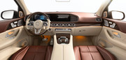 2020-Mercedes-Maybach-GLS-44