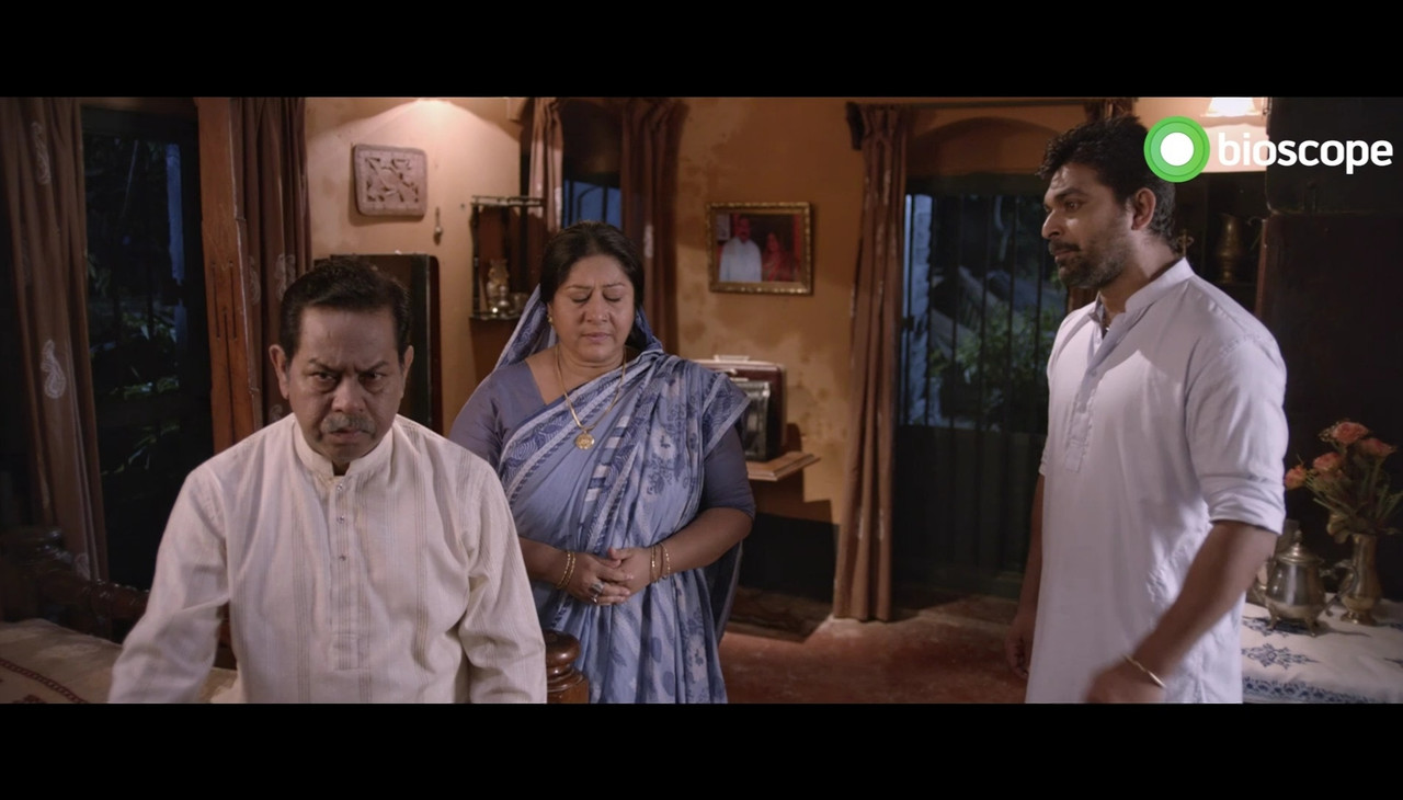 Poramon 2 Movie Screenshot