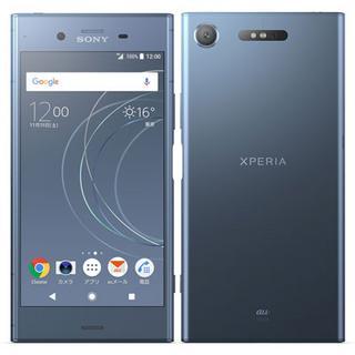Sony Xperia XZ1 SOV36 .ftf Stock rom Firmware for flashtool