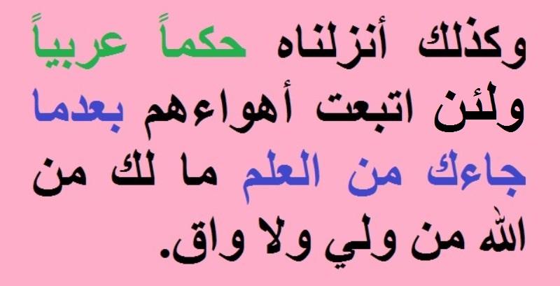 رسالة إلى الملاحدة والمرتدين من ذراري المسلمين عربا وعجما
