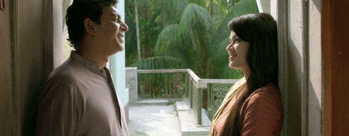 Aynabaji Movie Screenshot