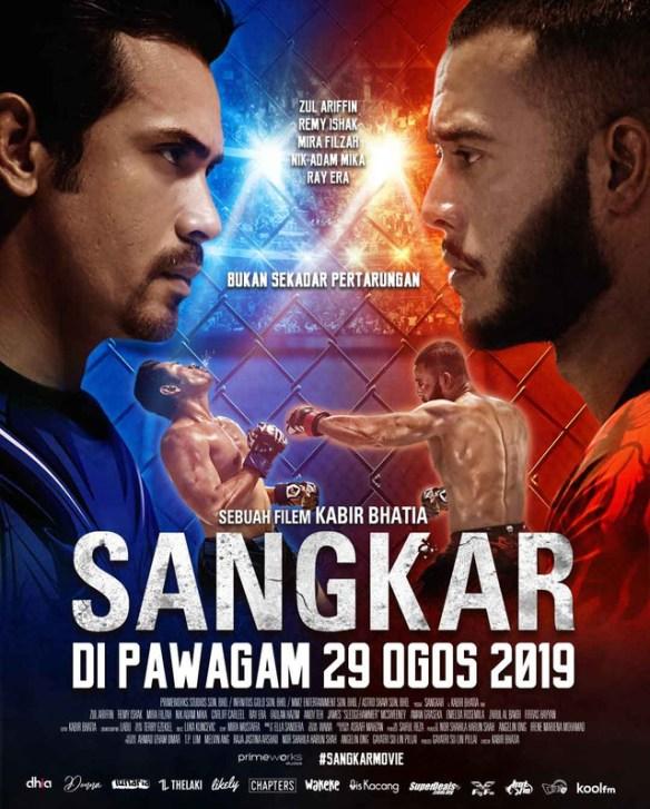 filem sangkar