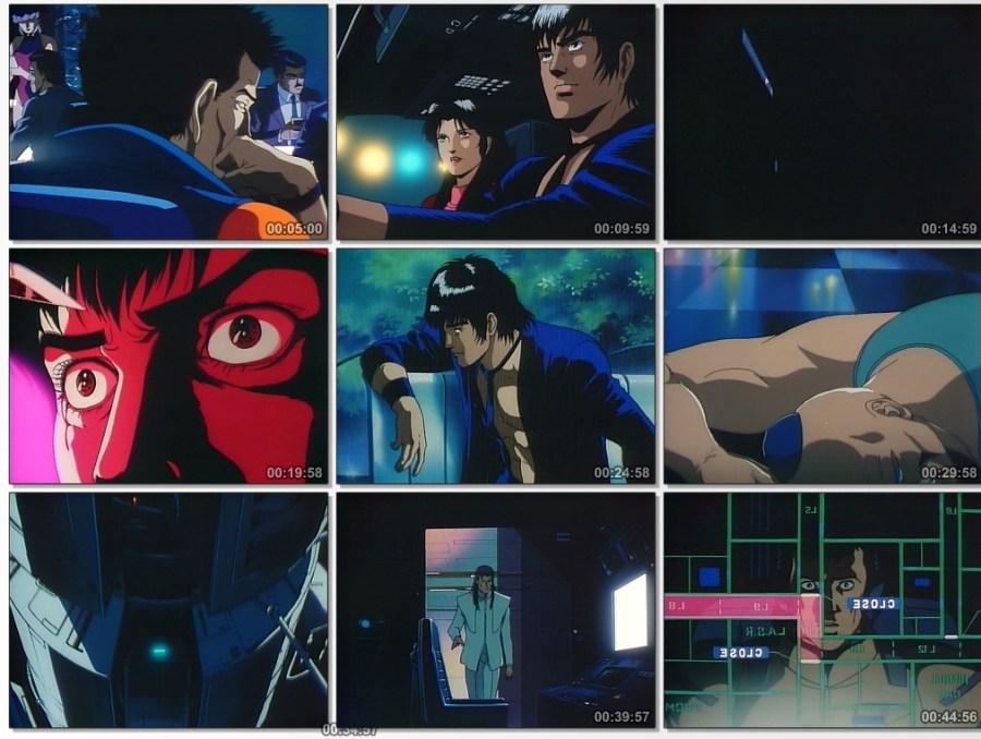 Goku Midnight Eye - 2/2 [Japones][Sub. Esp.][MEGA] 5