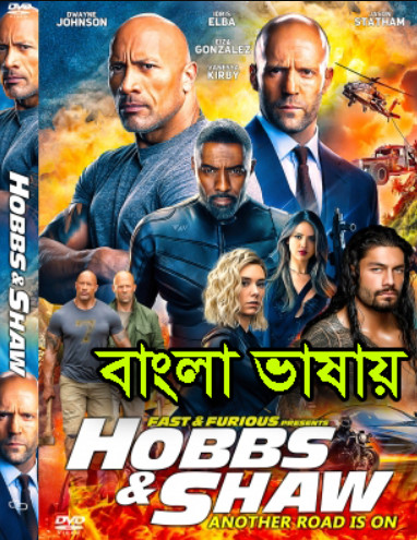 Fast & Furious Presents (2020) Bengali Dubbed Movie 720p HDRip 900MB | 350MB Download