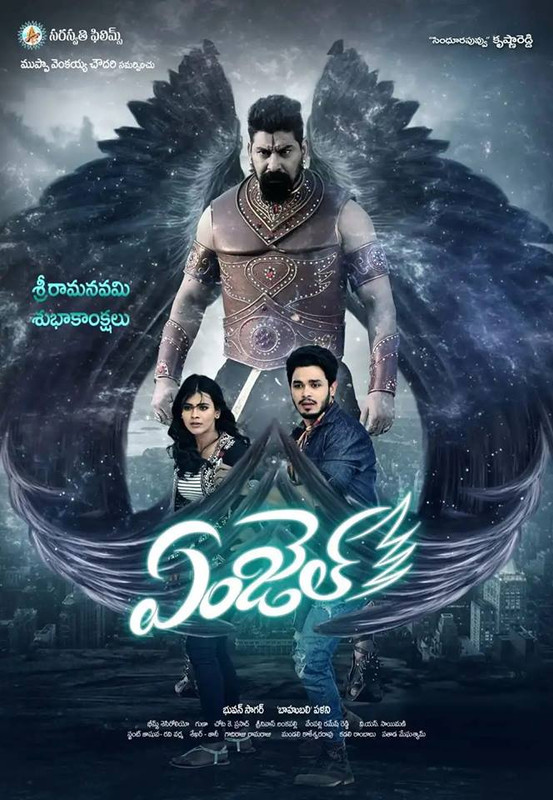 Angel (2018) Hindi Dubbed 480p