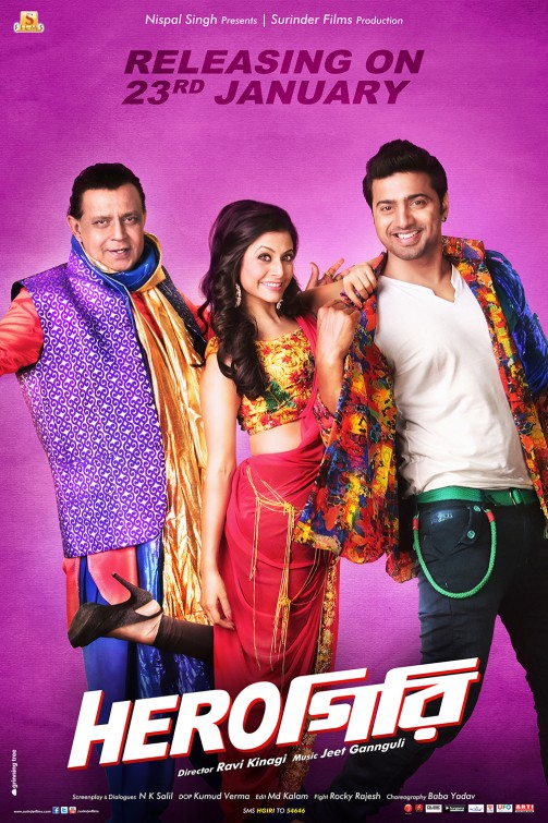 Herogiri (2020) Bengali 720p UNCUT WEB-DL 900MB Download