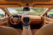 2021-Aston-Martin-DBX-9