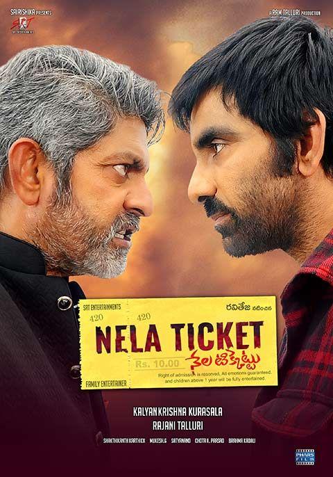 Dumdaar Nela Ticket (2020) Bengali Dubbed ORG 720p HDRip 800MB Download