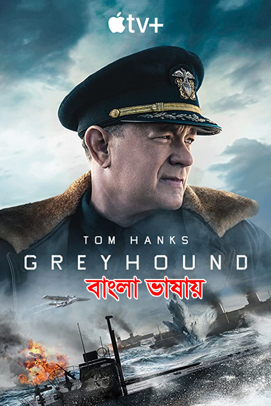 Greyhound (2020) Bengali Dubbed 720p WEB-DL 600MB Download