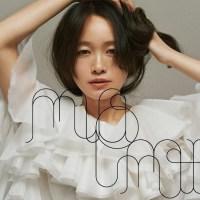 NakamuraEmi - Momi [24bit Lossless + MP3 320 / WEB] [2021.07.21]
