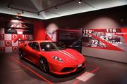 Michael-50-exhibition-at-Ferrari-Museum-6