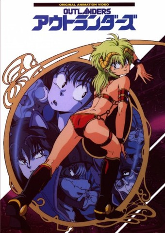 Outlanders - 1986 - (DVDRip Japones, Sub. Español)(Varios) 1