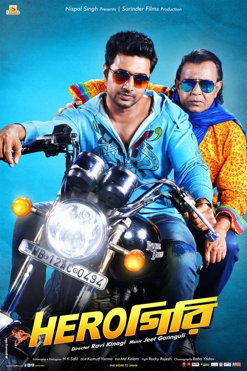 Herogiri (2020) Bengali 720p UNCUT WEB-DL 800MB Download