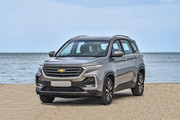 2020-Chevrolet-Captiva-11