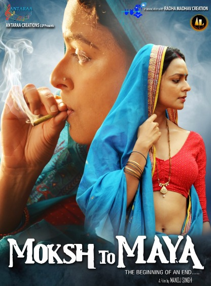 Moksh To Maya (2019) Hindi WEB-DL - 480P | 720P| 1080P - x264 - 300MB | 650MB | 2.3GB - Download & Watch Online Movie Poster - mlsbd