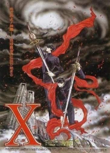 X The Movie (1996) [BDRip Español][MEGA] 1