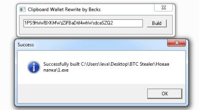 BTC stealer | Bitcoin Stealr | Bitcoin Clipper