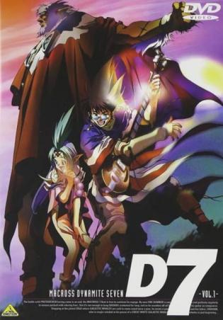 Macross Dynamite 7 OVA 4/4 (Jap. Sub. Español)(Varios) 1