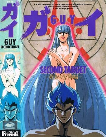 Guy: The Double Target [OVA] 2/2 [Sub. Español] [MEGA] 1