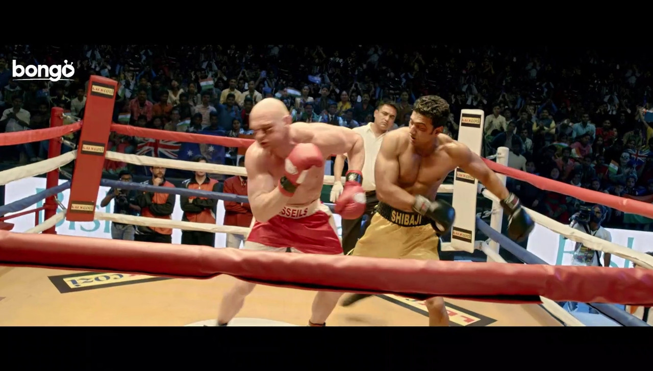 Chaamp Movie Screenshot