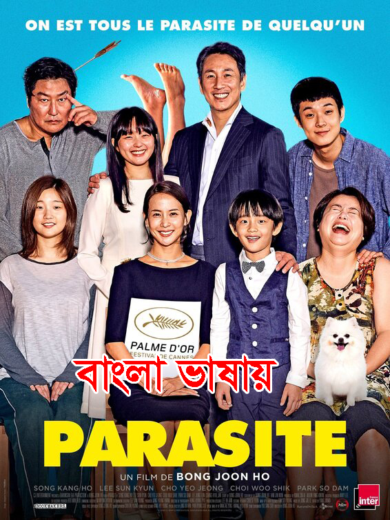 Parasite (2020) Bengali Dubbed ORG 720p HDRip 800MB Download