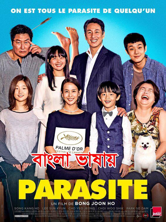 Parasite (2020) Bengali Dubbed ORG 720p HDRip 800MB Download