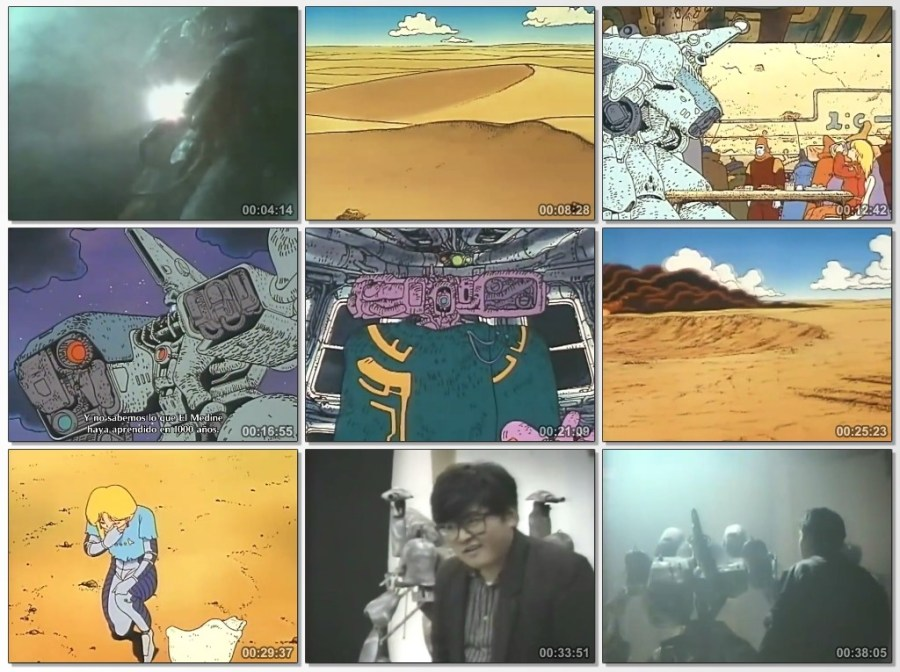 Dragon's Heaven- 1988 [Jap. Sub. Esp.][MEGA] 5