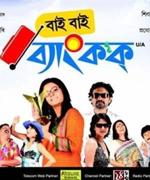 Bye Bye Bangkok 2020 Bengali Full Movie 720p HDRip 800MB Download