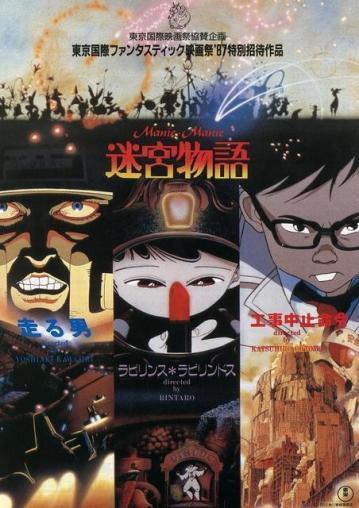 Neo Tokio [BDRIP][Jap. Sub. Esp.][Varios] 1