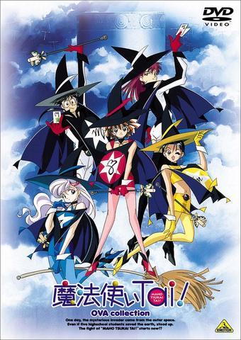 Magic User's Club! OVA 6/6 (DVDRIP Jap. Sub. Esp.)(1Fichier) 1
