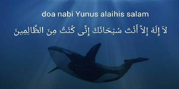 amalkan doa nabi Yunus