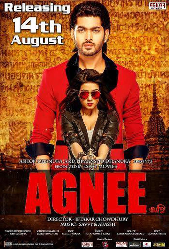 Agnee 2 (2020) Bengali 720p Bluray x264 AAC 600MB Download