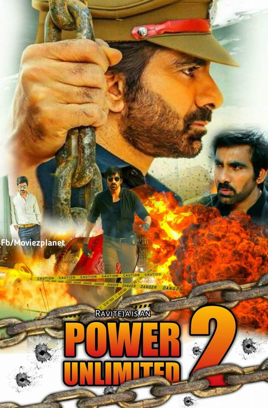 Power Unlimited 2 (Touch Chesi Chudu) 2020 Bengali Dubbed 720p HDRip 1.1GB | 700MB Download