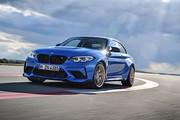 2020-BMW-M2-CS-22