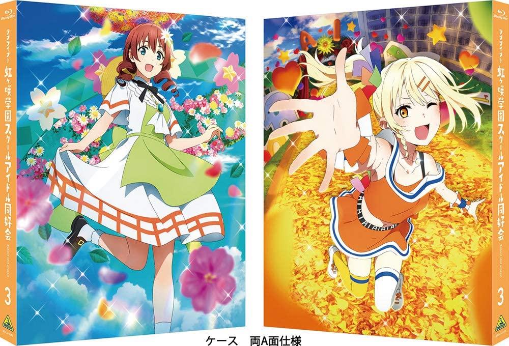 Love Live! Nijigasaki Gakuen School Idol Doukoukai BD Vol 3 (Episode 4-5) Subtitle Indonesia