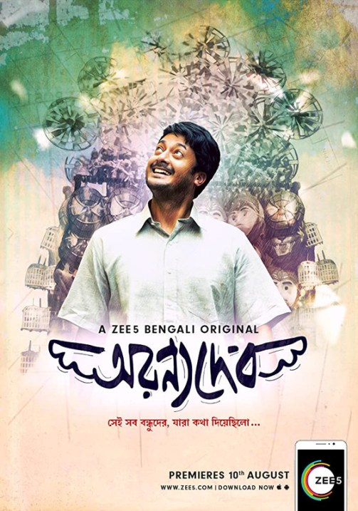 AranyaDeb (2017) Bengali WEB-DL - 480P | 720P | 1080P - x264 - 250MB | 800MB | 2.8GB - Download & Watch Online  Movie Poster - mlsbd