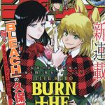 Art Weekly Shonen Jump Issue 38 Cover Featuring Burn The Witch Manga
