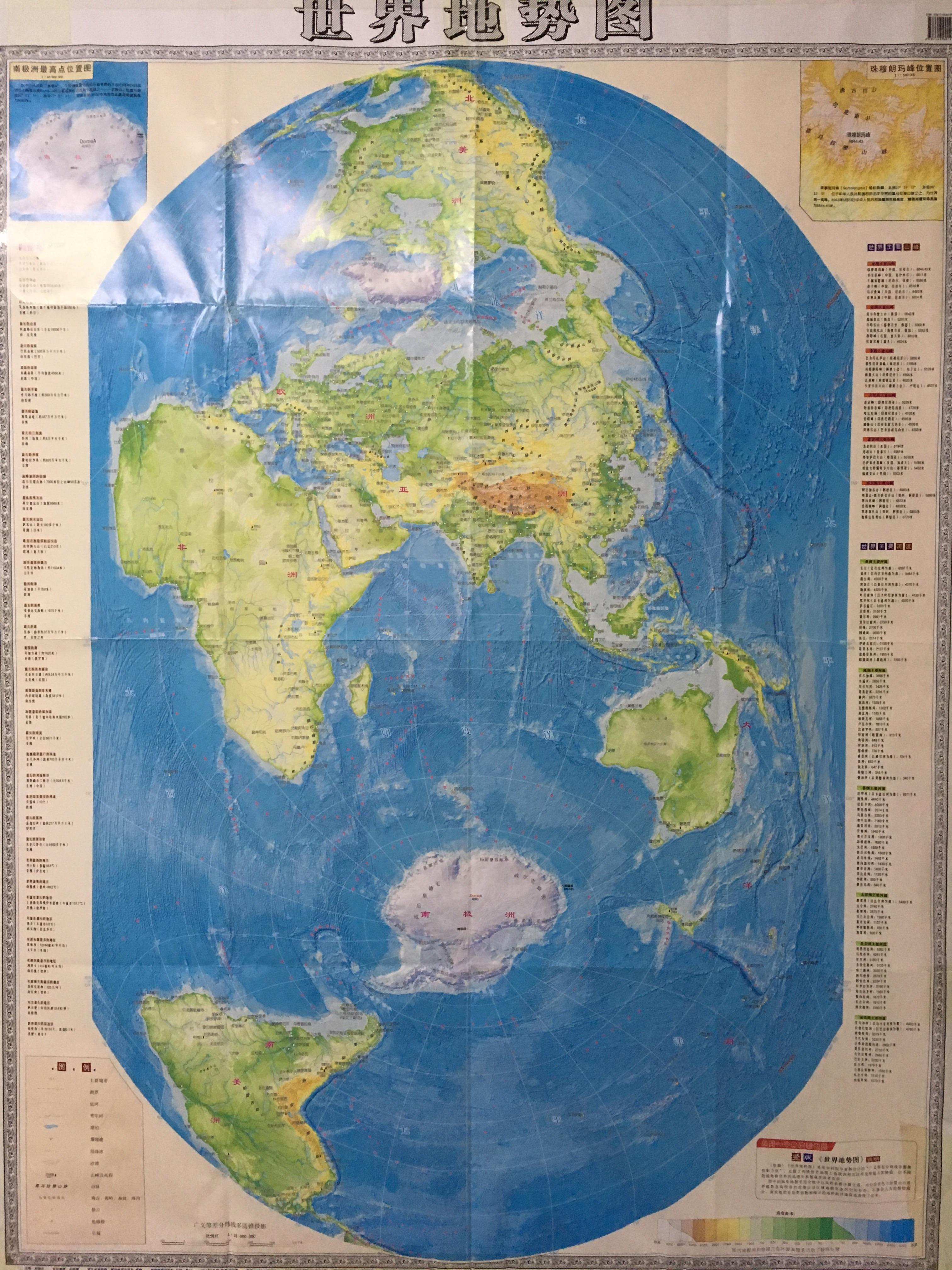A Classroom Map In Seen In China Does Anyone Know What