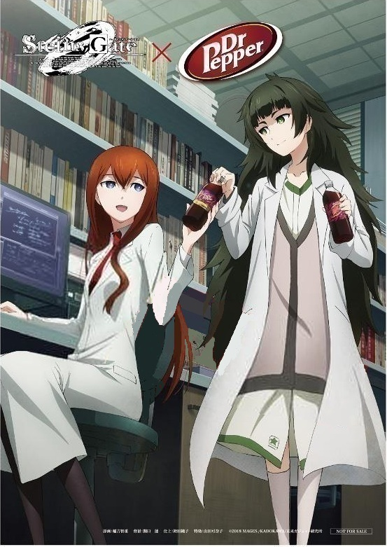 steins gate and dr pepper collaboration
